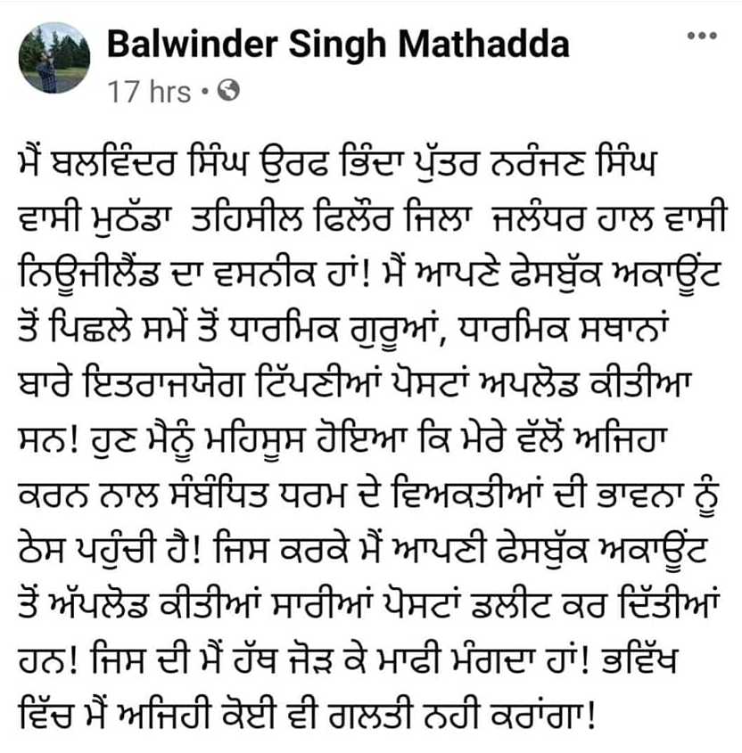 balwinder mathadda apology